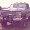 perry-mud-031