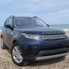 2020 Land Rover Discovery HSE0001
