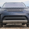 2020 Land Rover Discovery HSE0011
