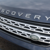 2020 Land Rover Discovery HSE0015