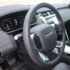 2020 Land Rover Discovery HSE0029