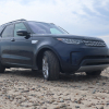 2020 Land Rover Discovery HSE0035