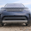 2020 Land Rover Discovery HSE0036