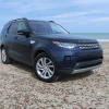 2020 Land Rover Discovery HSE0039
