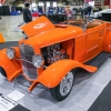 AMBR Grand National Roadster Show Don Linford _0007