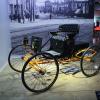 Petersen Museum 045