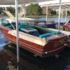 Disney Boathouse Boat collection 86