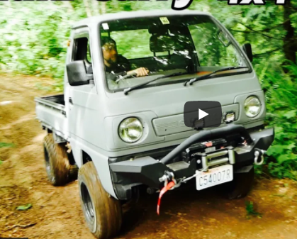I've Always Wanted One Of These Import Mini 4×4 Trucks, But What's It Really Like To Get One?